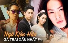 Ngô Kiến Hào: Thành viên bị chê xấu nhất F4 cưới kiều nữ Singapore với 1001 drama ly hôn và cú lội ngược dòng ngoạn mục tuổi 43