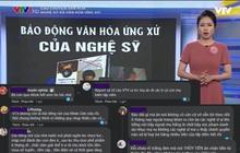 """Ngay lúc Thuỷ Tiên công khai sao kê, VTV bị cộng đồng mạng tấn công dữ dội vì bản tin """"Nghệ sĩ và văn hóa ứng xử""""?"""
