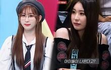 Chaeyeon (IZ*ONE) lần đầu hé lộ sự thật về mối quan hệ với các chị đại, có bị vùi dập hội đồng?
