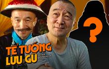 """""""Tể tướng Lưu Gù"""": Mâu thuẫn với Càn Long - Hoà Thân, bị phong sát khốc liệt vì quá... liêm khiết, giờ ra sao ở tuổi 74?"""