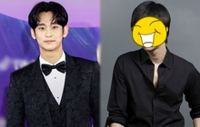 """Kim Soo Hyun từng trượt vai ở Vườn Sao Băng, đối thủ năm đó giờ ra sao mà ai cũng mừng cho """"cụ giáo""""?"""