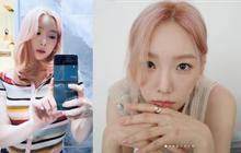 Taeyeon đã đổi đến chiếc điện thoại thứ ba trong năm 2021, lần này nói không với iPhone!