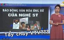 Thành viên trong group 40k antifan bà Phương Hằng gửi mail đòi tẩy chay VTV nếu không xin lỗi nghệ sĩ: Netizen chỉ trích gay gắt!
