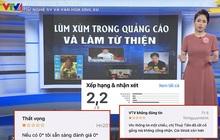 Một loạt ứng dụng của VTV nhận bão đánh giá 1 sao sau các phóng sự về lùm xùm tiền từ thiện, sao kê của nghệ sĩ