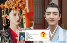 """Phim mới của Bành Tiểu Nhiễm mở điểm thấp đến sốc nặng, netizen đổ hết tội cho nam chính """"xí trai"""" nhất 2021?"""