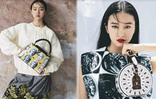 """BST túi Louis Vuitton Thu - Đông 2021: Nét đẹp vĩnh cửu đậm chất Hy Lạp """"hút hồn"""" cả những ngôi sao thế giới!"""