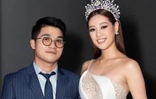 Khánh Vân lọt Top 7 Nữ hoàng của năm 2020, CEO điển trai luôn kề cạnh cũng có thành tích bất ngờ