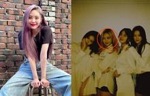 """Phát hiện thí sinh show nhảy Mnet từng là trainee YG, nằm trong đội hình team A chuẩn """"đàn em BLACKPINK"""", Knet tiếc hùi hụi!"""