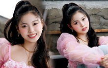 Chưa ra mắt, nữ thực tập sinh nhà JYP đã được gọi là nữ thần Kpop thế hệ Gen Z, nhìn nhan sắc trong 3 ảnh hiếm hoi là đủ hiểu