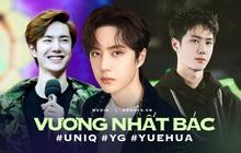 Đừng bất ngờ: Vương Nhất Bác từng là thực tập sinh YG, debut trong nhóm nhạc Kpop có thí sinh Produce 101 đình đám!