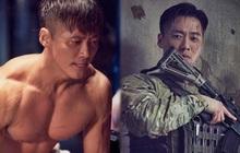 Phim mới của Nam Goong Min cán mốc rating cao ngã ngửa, netizen chốt trao luôn cúp Daesang cho anh nhà