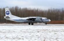 Rơi máy bay Nga: Toàn bộ 6 người trên máy bay thiệt mạng