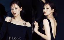 Seohyun lộ cả mảng lưng trần trắng nõn sexy trên tạp chí: Em út ngoan hiền của SNSD ngày nào giờ lột xác thật rồi!