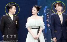 Bất đắc dĩ đứng chung sân khấu với bạn trai mới của Dương Mịch, Lưu Khải Uy lắp bắp trả lời khi bị hỏi cảm nghĩ