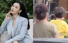 Trương Bá Chi lần đầu đưa con trai thứ 3 đi làm chung, vóc dáng phổng phao của quý tử bí ẩn nhất nhì Cbiz gây chú ý