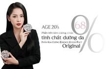 Chi Pu trở thành đại sứ thương hiệu mỹ phẩm AGE20's tại Việt Nam