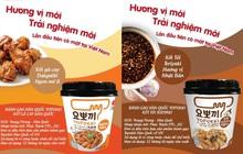 Những hương vị bánh gạo Topokki hoàn toàn mới nay đã có mặt tại Việt Nam
