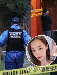 NÓNG: Cảnh sát đã phong toả hiện trường căn nhà nơi phát hiện Sulli tự tử