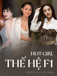 """Nhìn lại dàn hot girl thế hệ F1 mà choáng: Không phải hàng siêu giàu thì cũng sở hữu nhan sắc """"bất tử"""""""