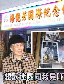"""Đến hẹn lại lên, """"bà mẹ hút máu"""" của diva quá cố Mai Diễm Phương lại làm lễ tưởng niệm thu tiền fan"""