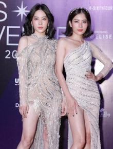 Cập nhật: Dàn mỹ nhân, nghệ sĩ đình đám Vbiz đua nhau đọ sắc vóc lộng lẫy trên thảm đỏ chung kết Hoa hậu Hoàn vũ Việt Nam 2019