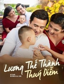 """Xuân nghe kể chuyện hôn nhân Lương Thế Thành - Thuý Diễm: """"Ông xã từ chối 2-3 phim để chăm con cho tôi đi diễn, thương lắm"""""""
