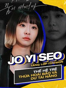 """""""Nữ quái"""" Jo Yi Seo của TẦNG LỚP ITAEWON: Sau vẻ bất cần là tinh thần đại diện một thế hệ trẻ dư tài năng - thừa hoài bão!"""