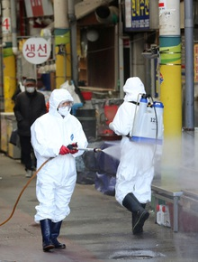 Hàn Quốc tăng mức cảnh báo cao nhất: 602 ca nhiễm virus corona, 329 người có liên quan đến giáo phái ở Daegu, 6 người chết