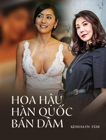 """Kết cục Hoa hậu, Á hậu Hàn dính bê bối bán dâm: Tuột dốc vì tình cũ tố phục vụ 7 người/đêm, nhận """"gạch"""" khi cố trở lại Kbiz"""