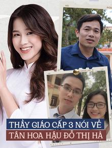 Độc quyền phỏng vấn thầy giáo cấp 3 của Đỗ Thị Hà: Tiết lộ điểm ĐH của tân Hoa hậu, các giáo viên có thái độ bất ngờ khi học sinh đăng quang