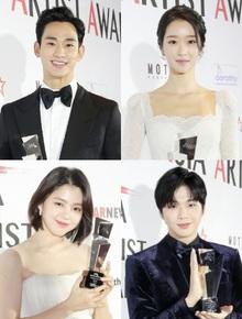 """Siêu thảm đỏ AAA 2020: Seo Ye Ji - Kim Soo Hyun visual cực phẩm, """"tiểu tam"""" Han So Hee xinh như công chúa, dàn idol """"bùng nổ"""" nhan sắc"""