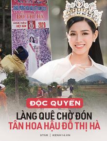 Cập nhật Hoa hậu Việt Nam Đỗ Thị Hà về làng: Học sinh, người dân xếp thành hàng trải dài lối đi, bố mẹ dựng rạp tiếp đón khách tập nập