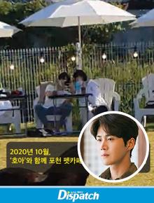 Dispatch lật ngược vụ Kim Seon Ho ép bạn gái phá thai: Tài tử được minh oan, nữ MC nói dối và ngoại tình, cả 2 vẫn hẹn hò sau khi bỏ con