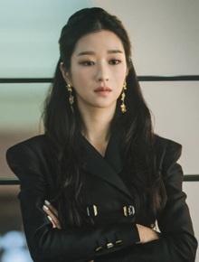 """YouTuber """"tiên tri"""" chuyện tình Seo Ye Ji - Kim Jung Hyun từ 9 tháng trước, sởn da gà cách """"điên nữ"""" huấn luyện bạn trai"""