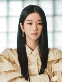 Seo Ye Ji cuối cùng đã có động thái đầu tiên giữa drama thao túng tài tử Hạ Cánh Nơi Anh, nhưng sao lại gây phẫn nộ thế này?