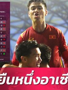Báo chí Thái Lan thất vọng khi đội nhà bị loại, lại còn để đội tuyển Việt Nam bỏ xa 30 bậc trên BXH FIFA tháng 6