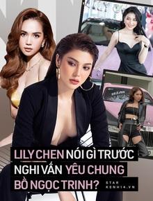 """HOT: LiLy Chen chính thức lên tiếng về nghi vấn chung bồ tỷ phú với Ngọc Trinh, hé lộ thông tin hiếm về """"người ấy"""" và lý do đổi màu xe"""