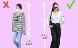Cứ lên đồ là Jennie (Black Pink) dắt túi 5 tuyệt chiêu hack chiều cao, bảo sao chỉ cao hơn 1m6 mà nhìn như 1m7