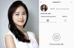 Khi cả Kbiz chấn động vì Sulli, tài khoản MXH của Kim Tae Hee bỗng dưng trống trơn: Chuyện gì đây?