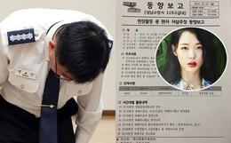 Làm rò rỉ văn kiện liên quan đến cái chết của Sulli, cảnh sát Hàn Quốc cúi đầu công khai xin lỗi