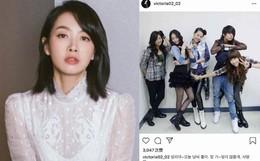 Victoria f(x) chia sẻ hình ảnh 5 thành viên, nghẹn ngào gửi lời chia tay Sulli về cõi vĩnh hằng