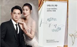 Công bố thiệp mời đám cưới của Đông Nhi - Ông Cao Thắng: Gây chú ý khi in câu nói đặc biệt, lộ yêu cầu cho khách mời tham gia!