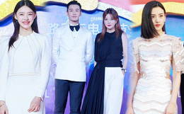 """Thảm đỏ Cbiz hot nhất hôm nay: Đôi bạn thân Huỳnh Hiểu Minh - Triệu Vy chiếm spotlight, """"Na Tra"""" gây sốt vì quá xinh"""