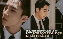 Chủ tịch Sơn Tùng M-TP bất ngờ xuất hiện trong 100 trai đẹp nhất châu Á, visual cực phẩm thế này bảo sao lọt top!