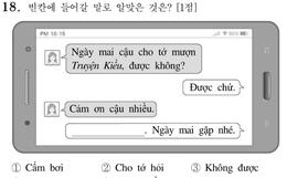 Làm thử đề thi môn Tiếng Việt trong kỳ thi Đại học Hàn Quốc: Tưởng không khó mà khó không tưởng, đến người Việt còn lú