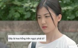 """Có một Lương Thanh bị """"đánh bầm dập"""" ở vũ trụ khác của VTV, khán giả gọi vui: Đây là Hoa Hồng Trên Ngực Phải à?"""