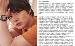 NÓNG: Ahn Jae Hyun viết tâm thư tiết lộ phải điều trị tâm lý, tố Goo Hye Sun bóp méo sự thật, đòi tiền, lục điện thoại