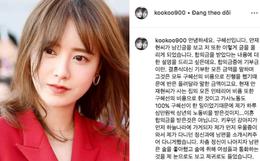"""Bị chồng tố, Goo Hye Sun phản bác gây sốc: """"Anh ấy nói chỗ đó của tôi không còn hấp dẫn nên một mực muốn ly hôn"""""""