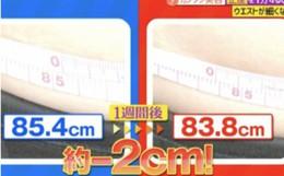 Chuyên gia người Nhật chia sẻ cách ngồi buổi sáng giúp giảm 2cm vòng eo sau 7 ngày
