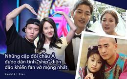 """Từng được ship điên đảo, 5 cặp đôi châu Á lại khiến fan vỡ mộng: Gary cạch mặt Song Ji Hyo, """"nàng cỏ"""" cà khịa chồng"""